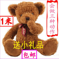Carton packaging 1.2 meters gound shy bear day gift