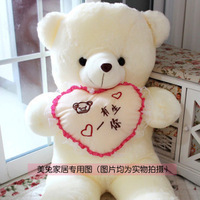 Plush toy bear holding heart Large plush bear doll cloth doll
