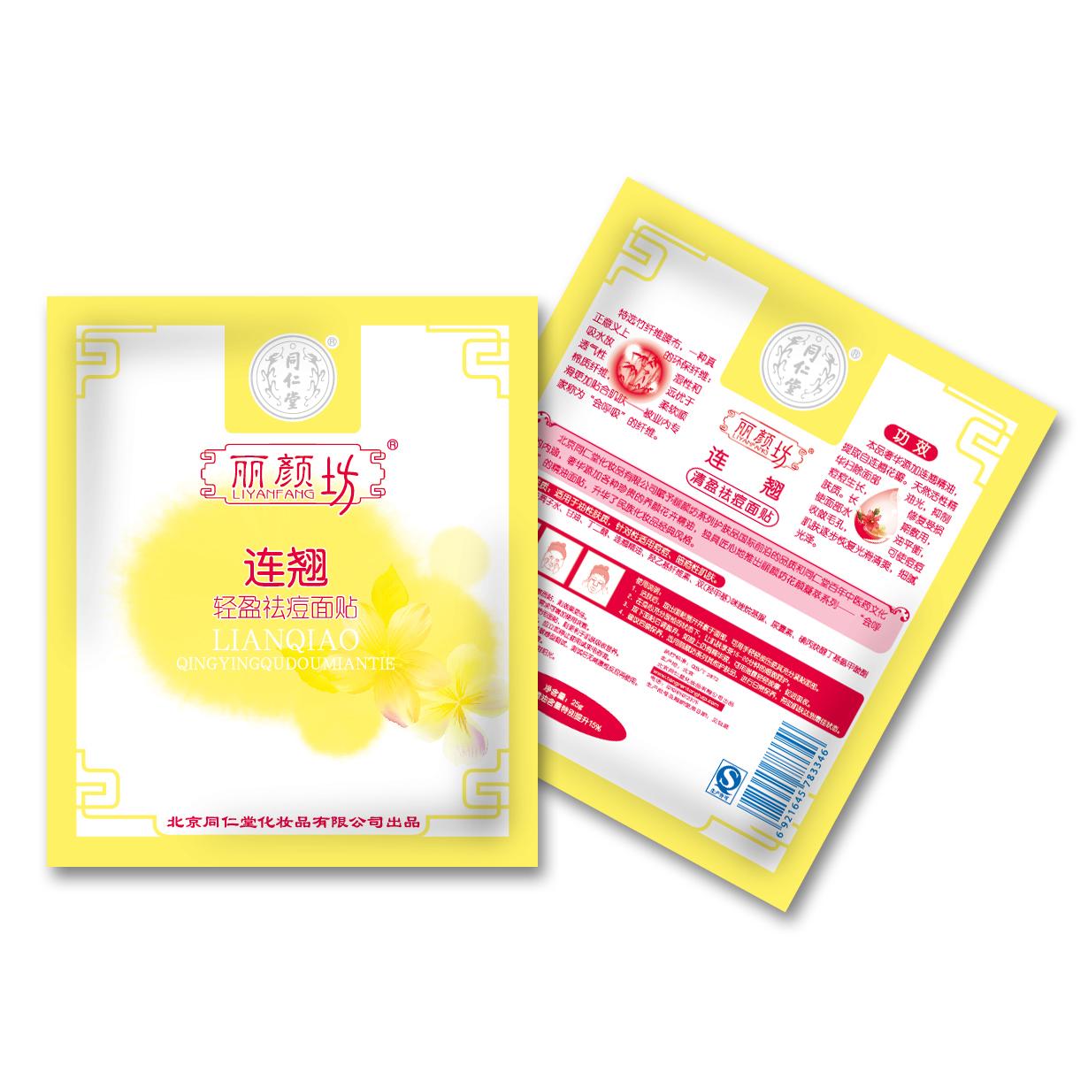 Chinese herbal medicine tong ren tang acne sticking women