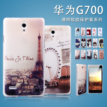 For huawei   g700 mobile phone case  for HUAWEI   g700 mobile phone case g700 phone case protective case shell