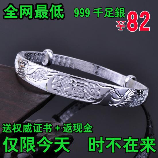 Old s999 999 fine silver pure silver bracelet silver bracelet certificate(China (Mainland))