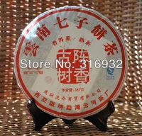 2011 Year Old Puerh Tea,357g Puer, Ripe Pu'er Tea,Free Shipping