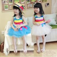 Summer cool rainbow skirt