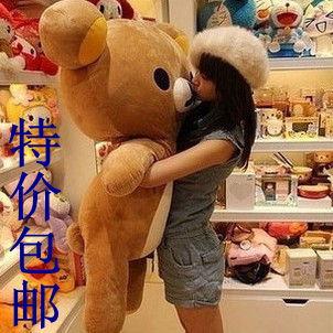Large Rilakkuma plush toys, anime cosplay doll Rilakkuma relaxed bear pillow girls best friend adult toys(China (Mainland))
