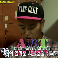 Running man gary kang cap baseball hat for free shipping