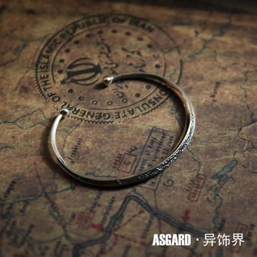 Bangle Bracelets For Small Wrists Small Bracelet Wrist
