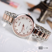 Women's quartz watch commercial gold diamond watch vintage bracelet watch