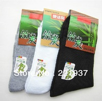 1Lot=10Pair=20Piece Free Shipping bamboo fiber All Cotton Classic Business Men's Sock Brand Mens Socks Men Cotton Winter Sock