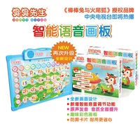 Baby hanging board child drawing board literacy cards 000-pixels wallmap infant baby enlightenment toy  kids toys