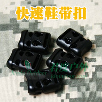 200pcs  Risers adjust buckle shoelace non-slip shoes strap buckle shoelace buckle simple type