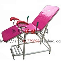 Free shipping Square tube obstetric table nursing bed multifunctional medical bed medical bed gynecological bed