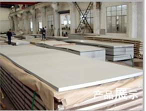 TISCO Stainless Steel Stainless has a variety of scarce material specifications