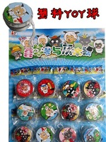 12 boatswain cartoon graphic patterns yoyo ball yo-yo plastic flash toy 0.5