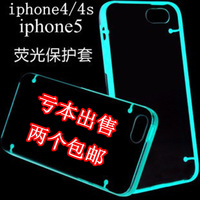 For apple   apple  for iphone   4s phone case apple iphone 5 neon protective case