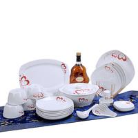 Love 56 dinnerware set tableware bowl spoon set high quality ceramic mattoon