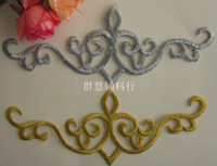 Gold Embroidery fabric applique,embroidery patches iron on
