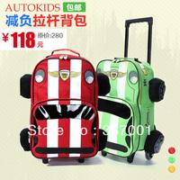 Mobile Baby Kids burdens schoolbag schoolbag dragging luggage trolley schoolbag children , boys and girls