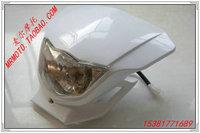 Refires x2 off-road motorcycle headlight cqr headlights 4wd pe-tsai headlamp general
