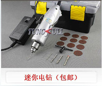 free shipping Mini drill+Drill bit+Wrench+Connection handle+Cutting wheels+Transformers