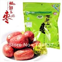 Free shipping 500g Hotan Jujube,Chinese Date 4 star enrich the tonic