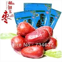 Free shipping 500g Hotan Jujube,Chinese Date 5 star enrich the tonic