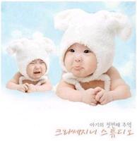 Double little lamb style cap baby hat baby hat