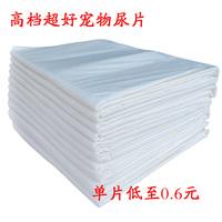 Dog diapers pads diapers pet diapers antiperspirant absorbent pet supplies single bags 1