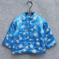 2013 child formal dress silk floss child male child tang suit cotton-padded jacket separate cotton top wadded jacket blue