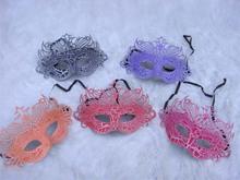 cheap female masking