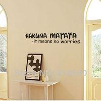 Free Shipping Home HAKUNA MATATA Children Vinyl Wall Art Stickers Wall Decals(85 x 17.7cm/piece)