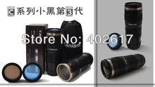 canon travel mug promotion