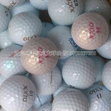 three balls golf promotion