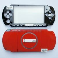 Full Housing Shell Case for  PSP 3000 / PSP Brite (God of War Limited Edition)