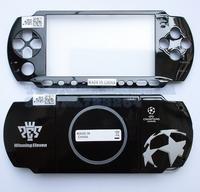 Full Housing Shell Case for PSP 3000 / PSP Brite (Football Limited Edition)