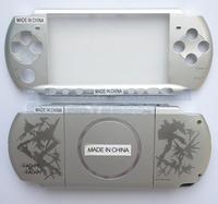 Full Housing Shell Case for PSP 3000 / PSP Brite (Silver Gundam Limited Edition)