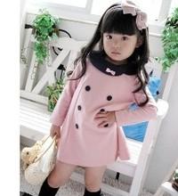 dress child promotion