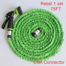 hose price