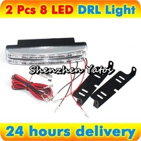 10pcs/lot 8 LED Car Daytime Running Light DRL Daylight Kit Super White Head Lamp 12V DC