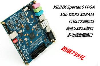 Xilinx fpga development board spartan6 xc6slx16 ddr2