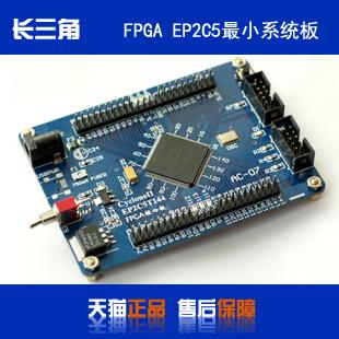 Fpga development board cycloneii learning board power supply dvd