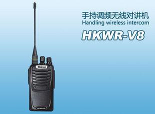 Walkie talkie v8 wireless phone fm professional radio v8