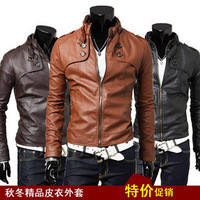 New 2013 Men's Personality Fashionable Short Design Casual Slim Fit  Leather Jackets Men Coat Male Leather Outerwear 058K