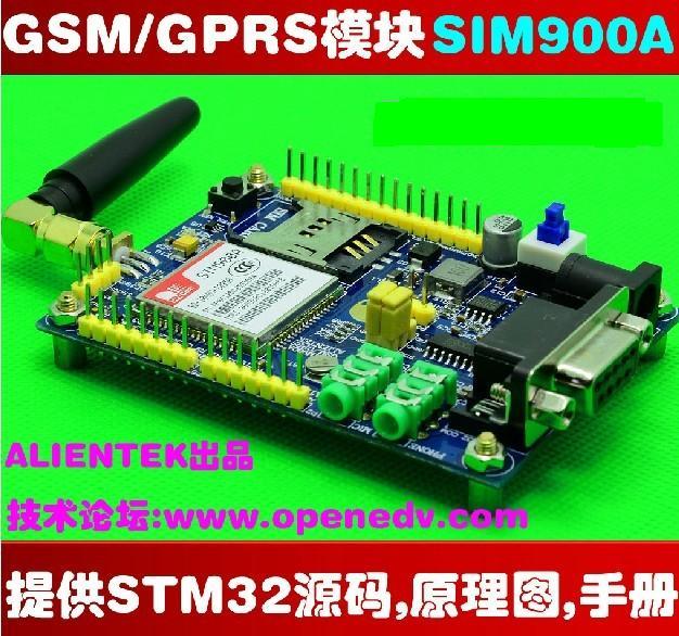 Atk-sim900a gsm gprs module development board stm32 tc35 tc35i(China (Mainland))