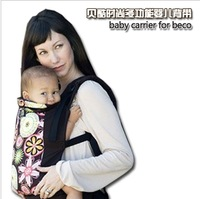 Genuine luxury utility Tony Cool Baby Carrier
