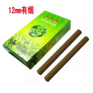 Freeshipping 12mm smoke moxa roll 1.2cm moxa article wormwood navel furnace utensils gourd(China (Mainland))