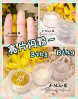 Solid color eye shadow powder nail art laser paillette glitter pearl powder hihglights powder bling bride banquet