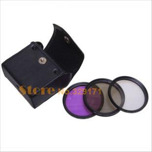 Free shipping+tracking number 3PCS 67mm CPL UV FLD filter kit for  500D 550D /Rebel T3i T2i T1i