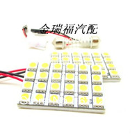 Universal car decorative lights / car lights / LED reading lamp / license plate light / door lamp / 5050 SMD,15 Lamp beads
