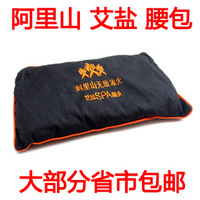 Salt spa moxa bag waist pack alishan salt packets salt moxa bag ghysiotherapy bag  free shipping