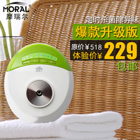 Moral m-j30 formaldehyde air purifier formaldehyde elimination machine at home